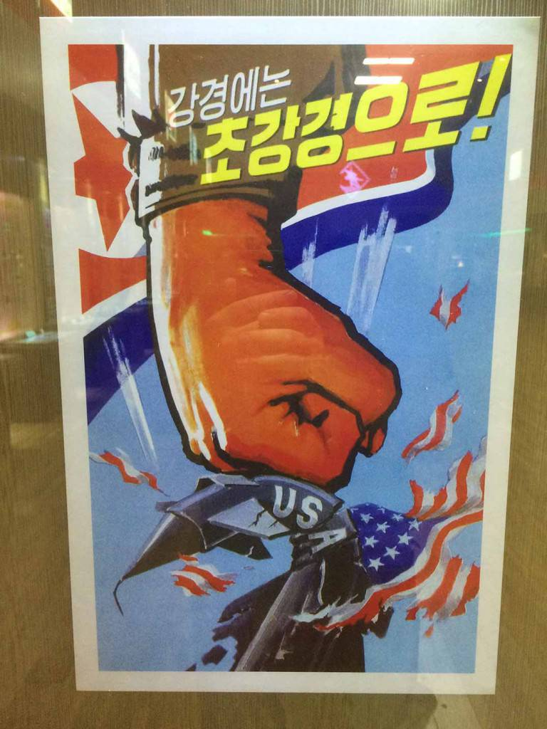 From the Pantiles to Pyongyang 3